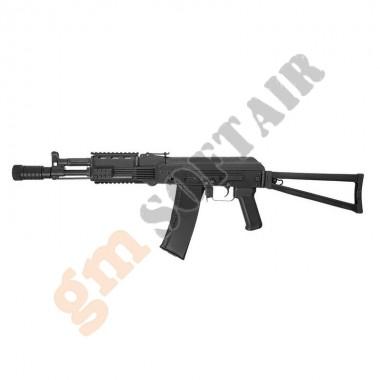 AK102 SRE (MARUI)