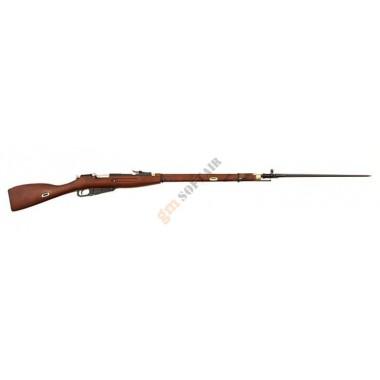 Mosin Nagant 1891/30 Rifle