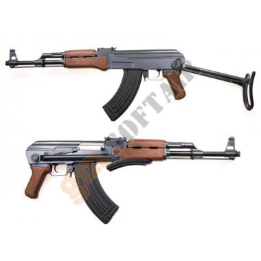 AK 47S